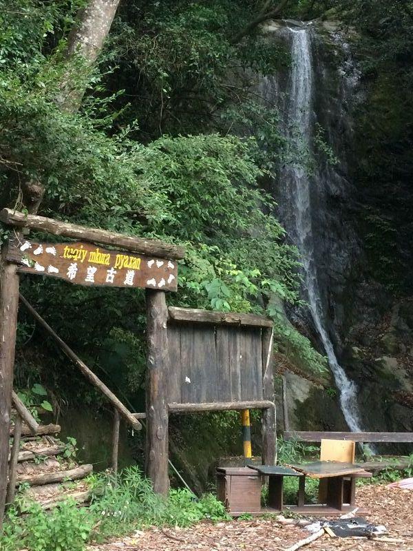 小さな滝と、希望古道と名づけられた登山道(旧道?)