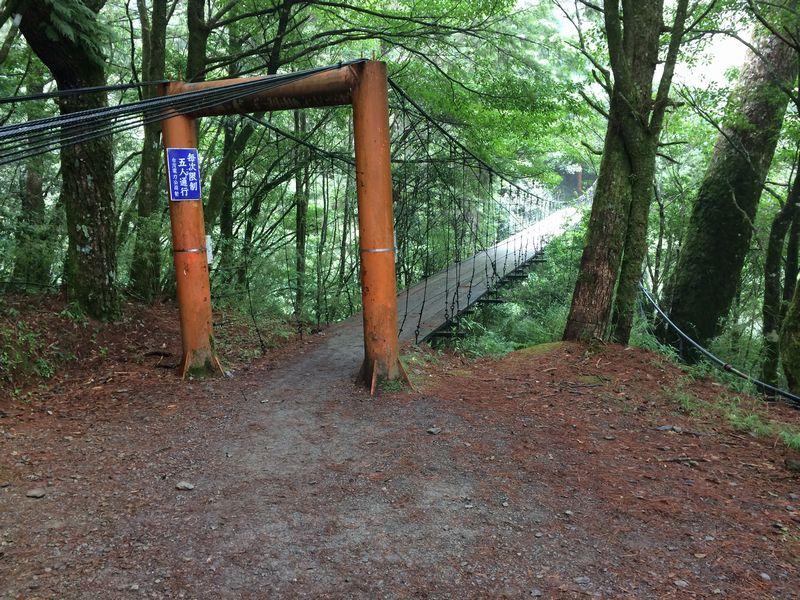 5人まで渡れる吊り橋