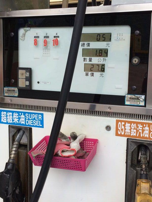 ガソリンを給油