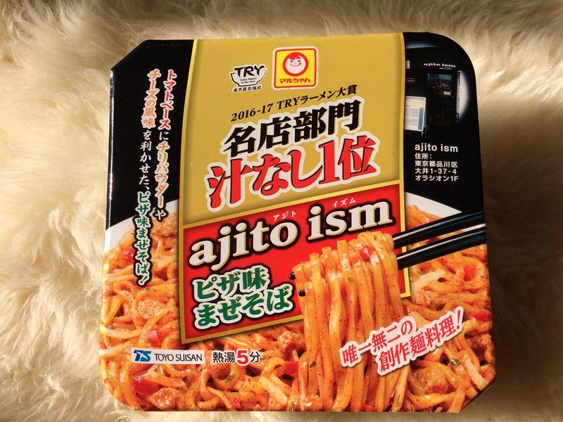 ajito ismカップ麺