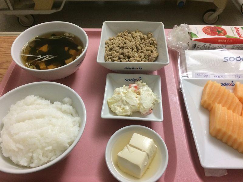 病院最後の晩餐
