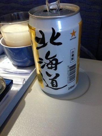 北海道ビール