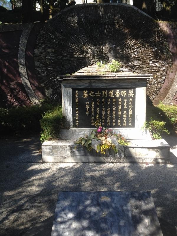 モーナルーダオの墓