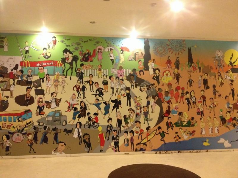 映画館の壁画