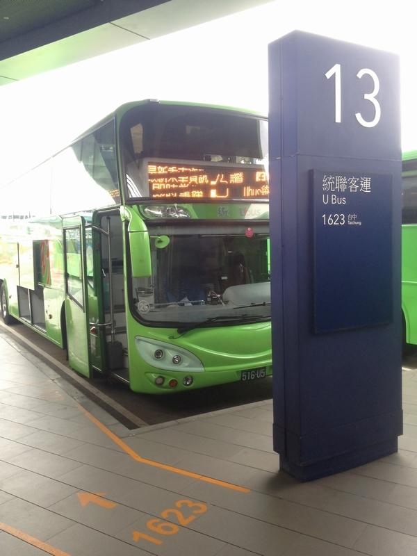 台中行きUバス