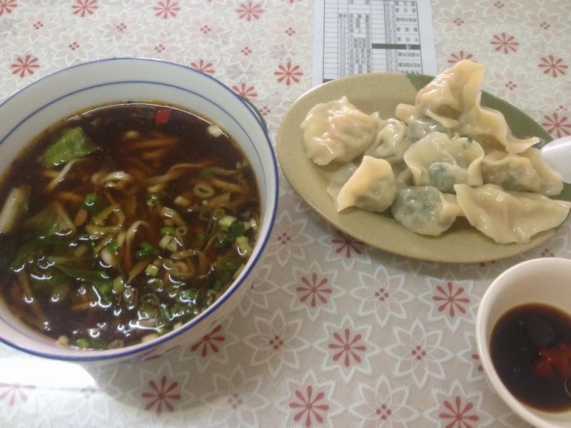 水餃子と牛肉湯麺