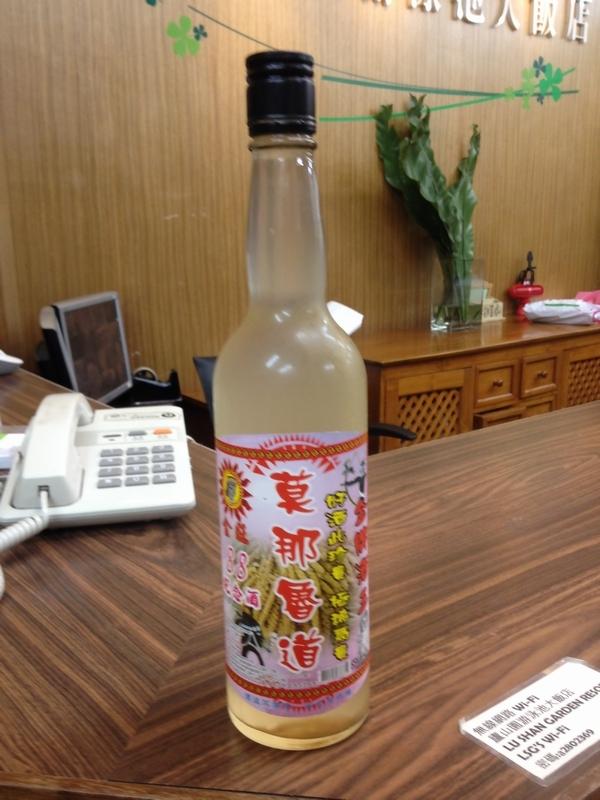 モーナルーダオと言う名の粟酒(小米酒)