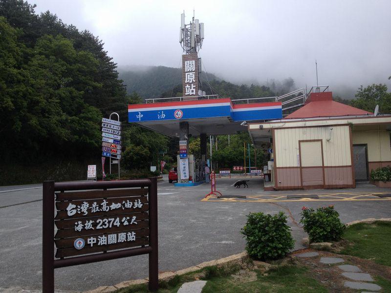 台湾最高所のガソリンスタンド