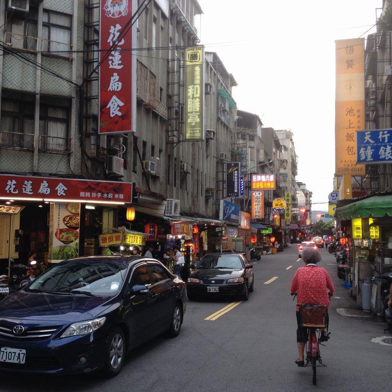 台北の裏通り