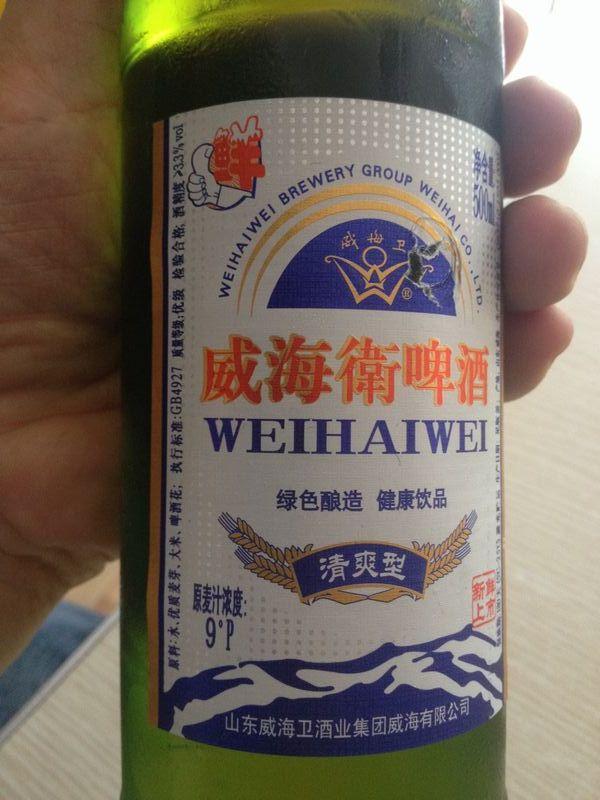 威海衛ビール