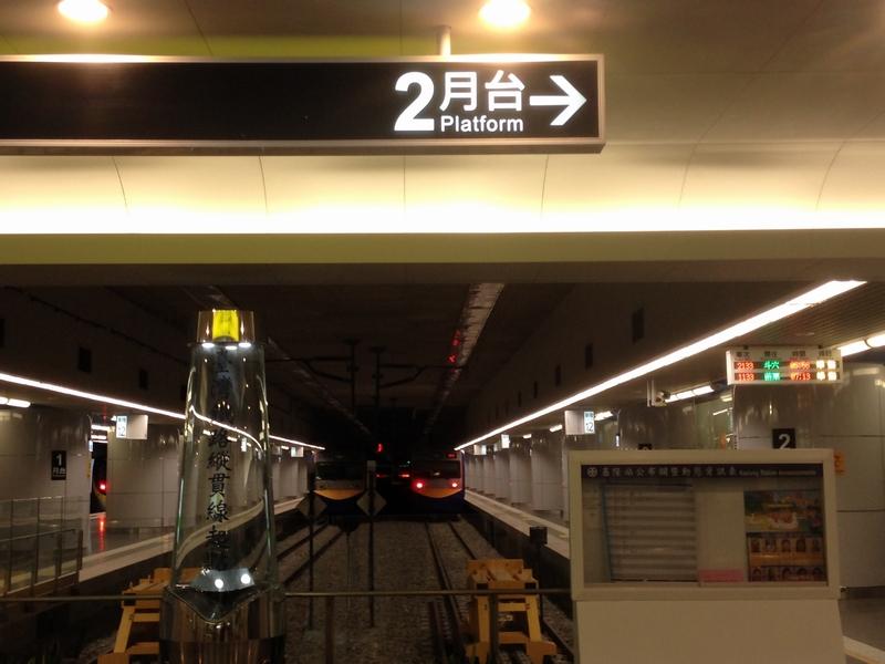 午前5時の基隆駅