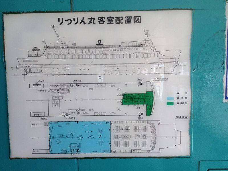 りつりん丸船内案内図