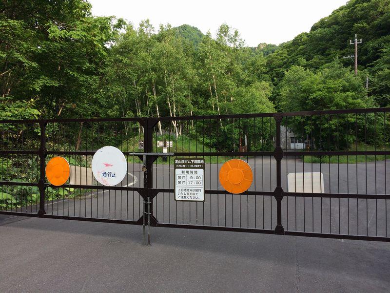 定山渓ダム下流園地