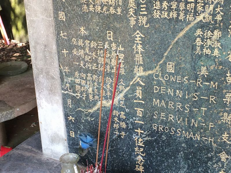 日本人犠牲者