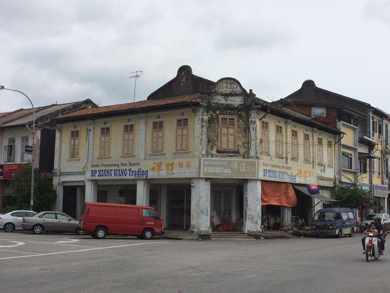 1920年竣工