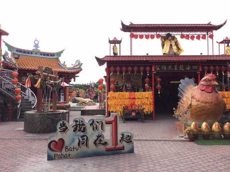 四海龍王公伯廟