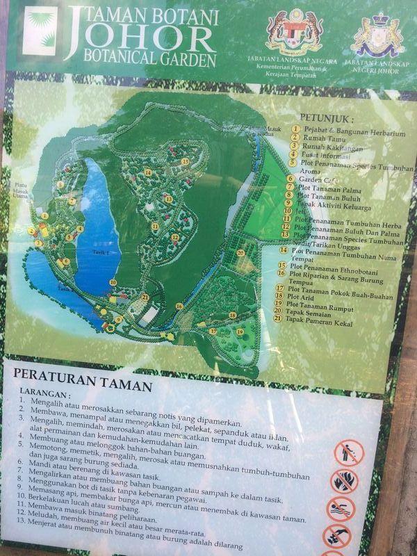 ジョホール植物園案内地図